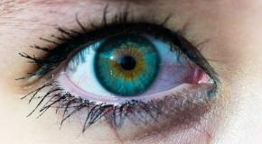 תמונה של עין